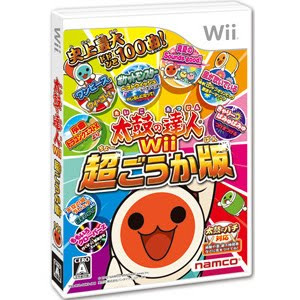 [Wii] [ 太鼓の達人Wii 超ごうか版  ] ISO (JPN) Download