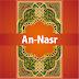 An-Nasr (110)