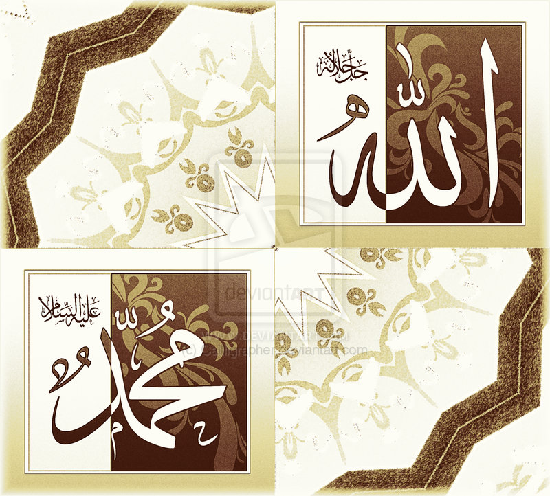 Allah And Muhammad SAW Name HD Wallpapers Images