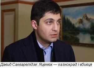 Власти Украины должны определиться относительно дальнейшего экономического сотрудничества с РФ: фуры - это видимая часть проблемы, - Геращенко - Цензор.НЕТ 1115
