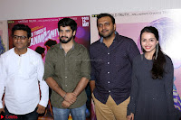 Arsh Sehrawat & Shrenu Parikh (2)   Teaser Launch Of Film Thodi Thodi Manmaaniyan ~  Exclusive.JPG