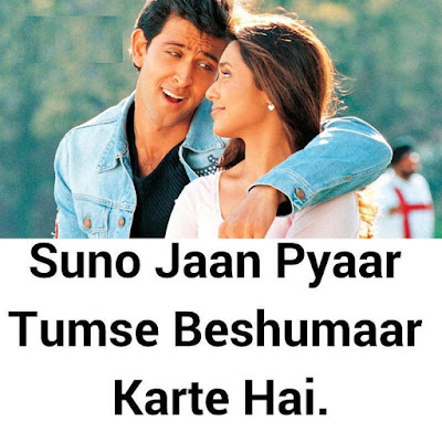 whatsapp status in hindi love attitude status in hindi 2 line