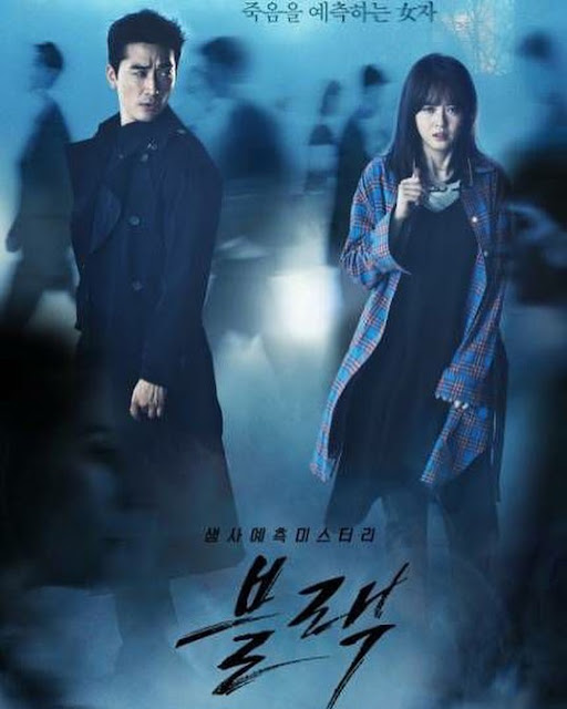 Drama Korea Revolutionary Love Subtitle Indonesia Download Drama Korea Black Subtitle Indonesia