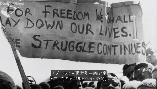【考察解説】「This is America」日本人の反応がまるで無いので思ったこと書いてみた