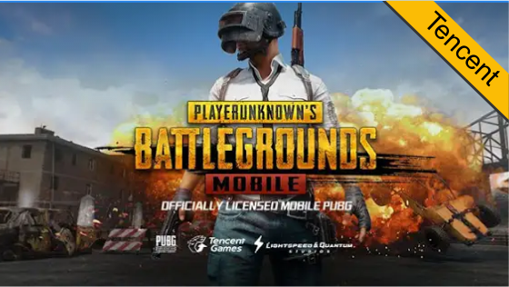 Download PUBG Mobile English Version (Tencent)