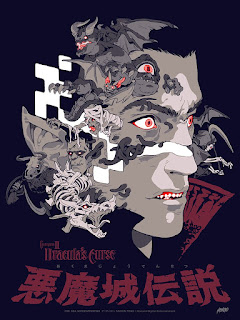 San Diego Comic-Con 2017 Exclusive Castlevania III: Dracula's Curse Screen Print by Sachin Teng x Mondo