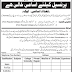 Cantonment Board Public School And College Kharian Jobs