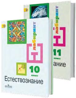 http://prosvural.blogspot.ru/p/blog-page_74.html