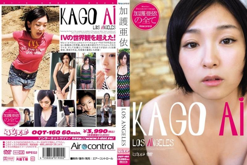 IDOL OQT-160 Ai Kago 加護亜依 ~ LOS ANGELES, Gravure idol