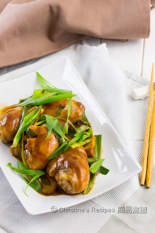 海鮮醬雞腿 Hoisin Chicken Drumsticks02