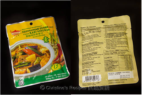 素咖哩醬 Vegetarian Curry Paste