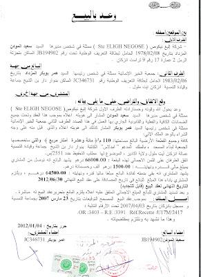 Annonce maroc offre d emploi