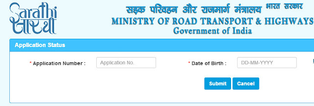on online application form driving licence mumbai