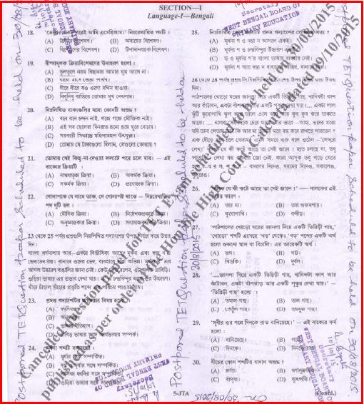 Paper pdf exam 2014 question scra