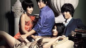 Nonton Film Semi Love Now (2007) Sub Indonesia