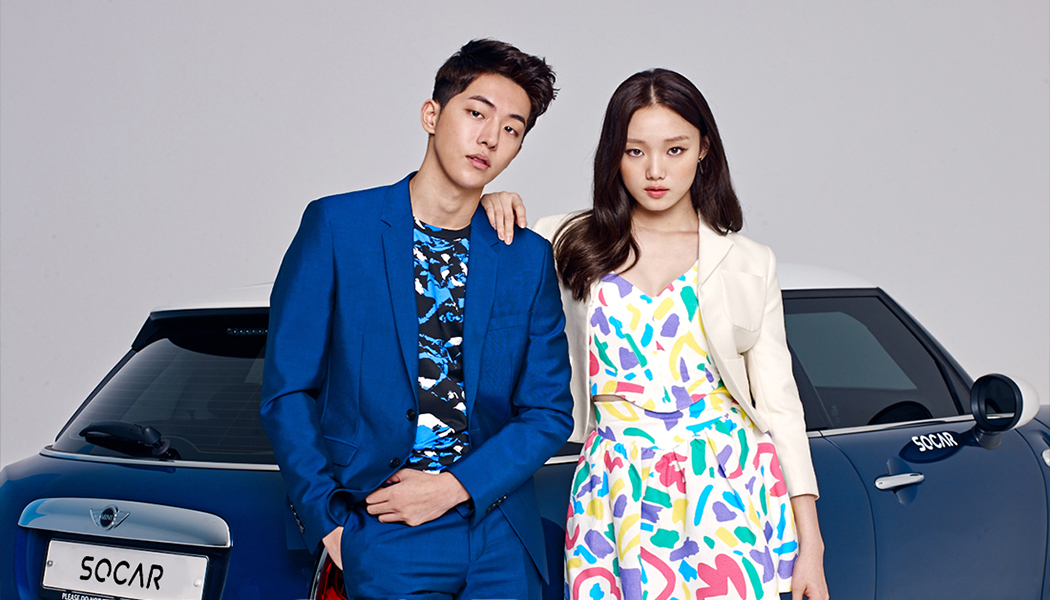 marriage not dating ep 2
