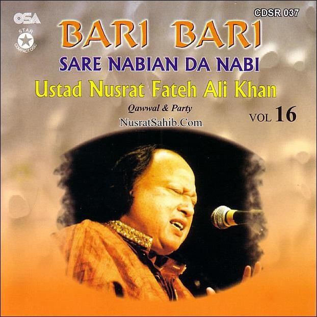 Bari Bari Vol.16