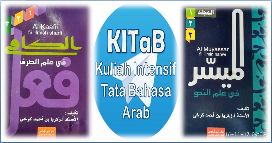 KITaB | Al Muyassar & Al Kaafii