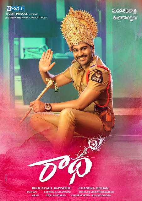 Sharwanand New Movie 'Radha' First Look Poster