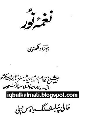 Naghma E Noor