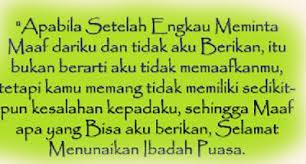 """""""Kartu Ucapan Ramadhan Terbaru14"""""""