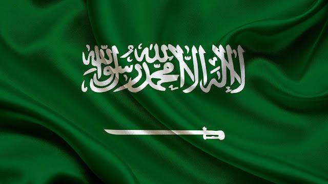 الحكومة السعودية توافق على استمرار السماح لأبناء اليمنيين الالتحاق بالمدارس