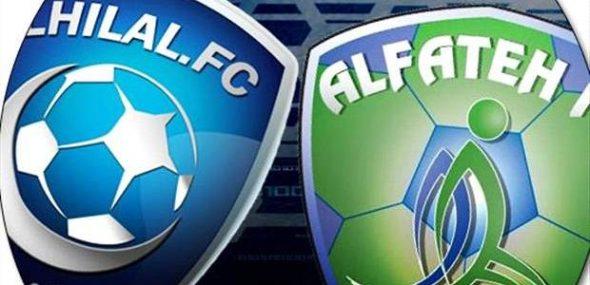 يلاشوت بث مباشر مباراة الهلال والفتح , الدوري السعودي