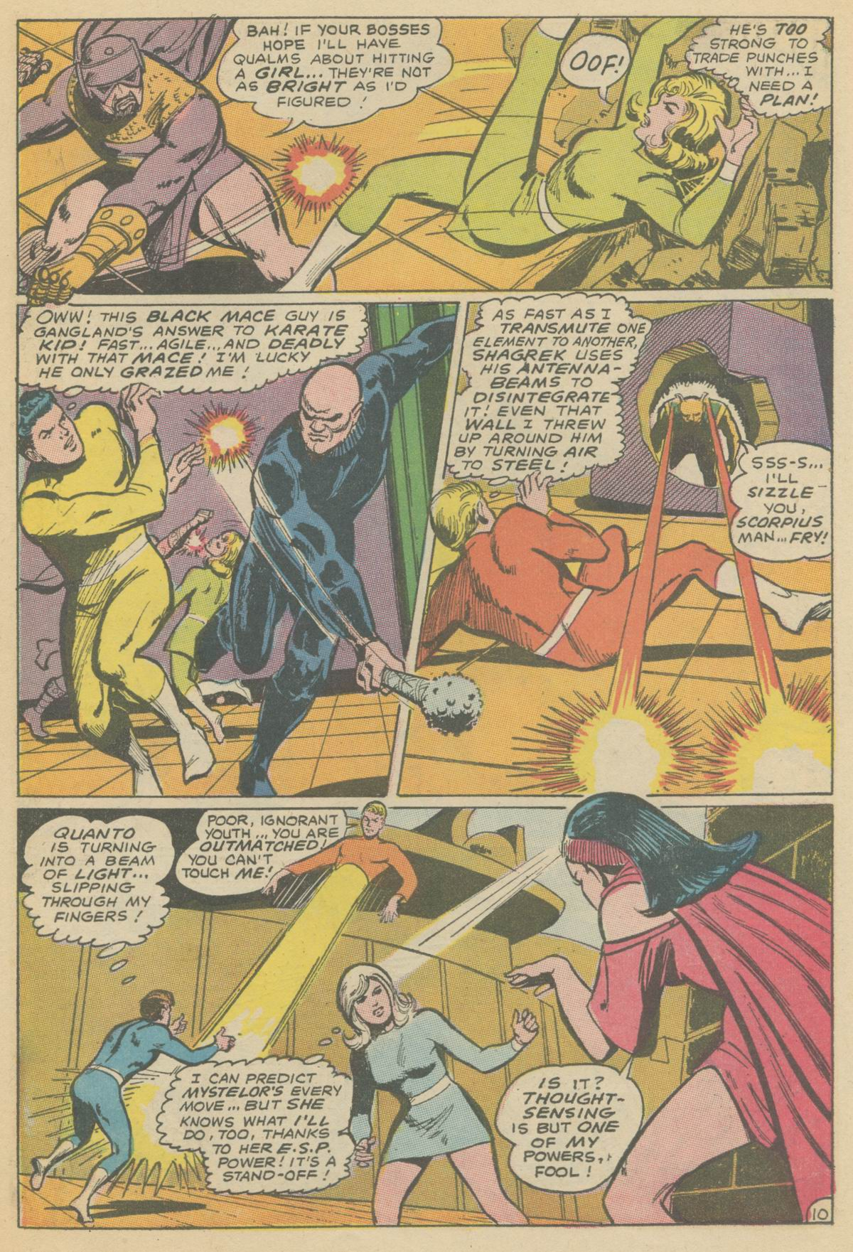 Read online Adventure Comics (1938) comic -  Issue #374 - 14