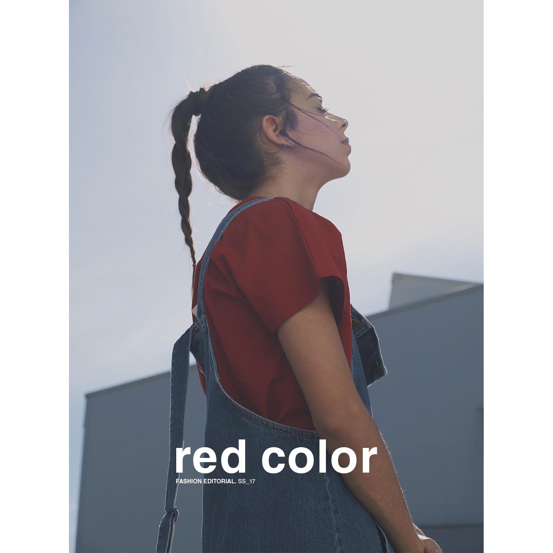 redtshirt-redtop-braid-denimoveralls-overallsskirt-jeanoveralls-ss17-callme-quotetshirt-blog-coastalandco-hendaye-ootd-tenuedujour