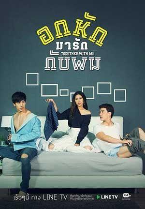Thất Tình Hãy Tới Yêu Tôi - Together With Me The Series (2017)