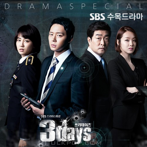 Various Artists – Three Days OST