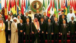 σύνοδο κορυφής του Οργανισμού Ισλαμικής Συνεργασίας (OIC)