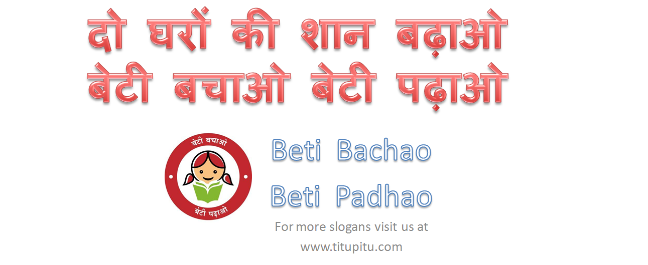 Beti Bachao Beti Padhao Speech in Hindi & English