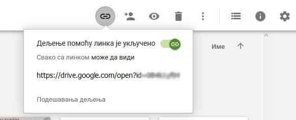 Deljenje fajlova preko google diska