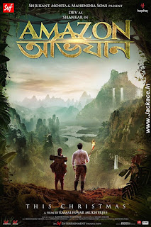 Amazon Obhijaan First Look Poster