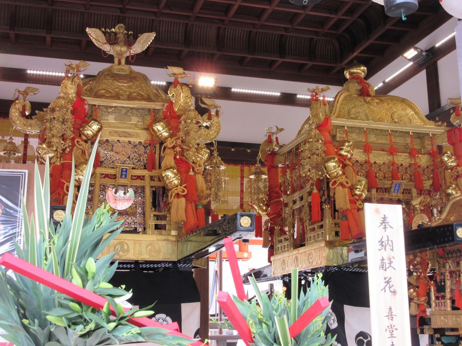 Kioto Y Las Geishas La Aventura Del Drag N