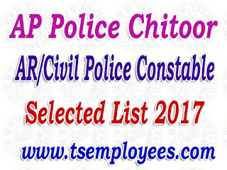 AP Police Chitoor District AR/Civil Police Constable Selection List 2017 Merit List Marks