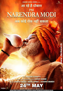 PM Narendra Modi Budget, Screens & Box Office Collection India, Overseas, WorldWide