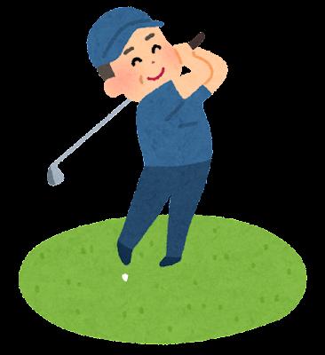 ゴルフをしている人のイラスト(中年男性)