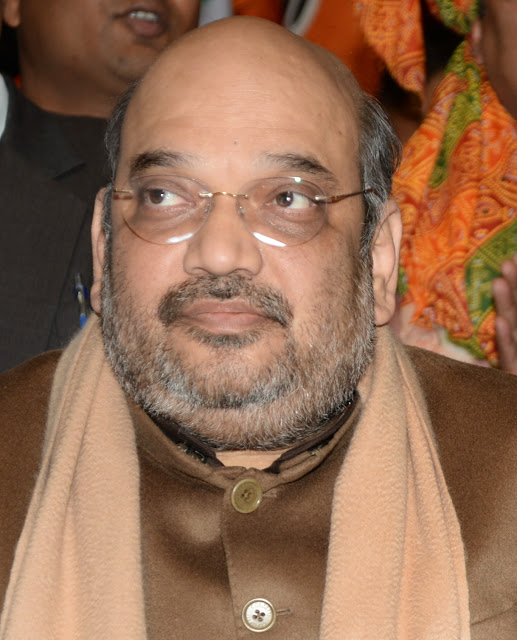 Amit Shah Kolkatha Rally 11 August ,