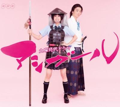 Sinopsis Ashi-girl (2017) - Serial TV Jepang