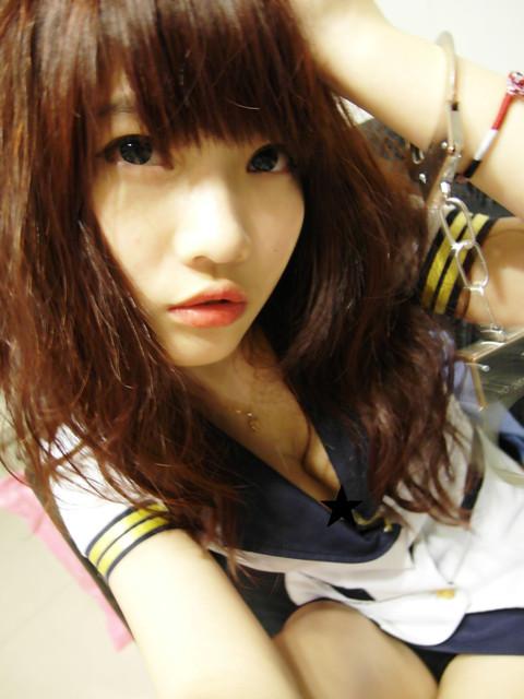 The Iskandaloso Group - The Cutest and Sexiest Asians: Sun