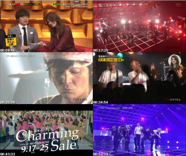 [TV-Variety] バズリズム – 2016.09.16