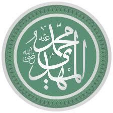 Inilah Karya Imam Muslim yang Paling Terkenal Sampai Saat Ini