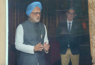 The Accidental Prime Minister Movie Dialogues, The Accidental Prime Minister Dialogue, The Accidental Prime Minister Film Dialogue, The Accidental Prime Minister Best Dialogue
