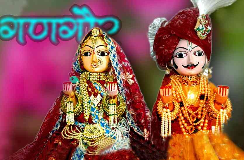 {2018} Gangaur Festival Images, Wishes, History, Dohe and many More