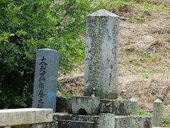 大夫黒の墓