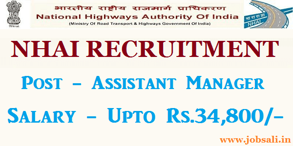 NHAI Vacancy, NHAI Assistant Manager jobs, Latest Govt jobs 2017