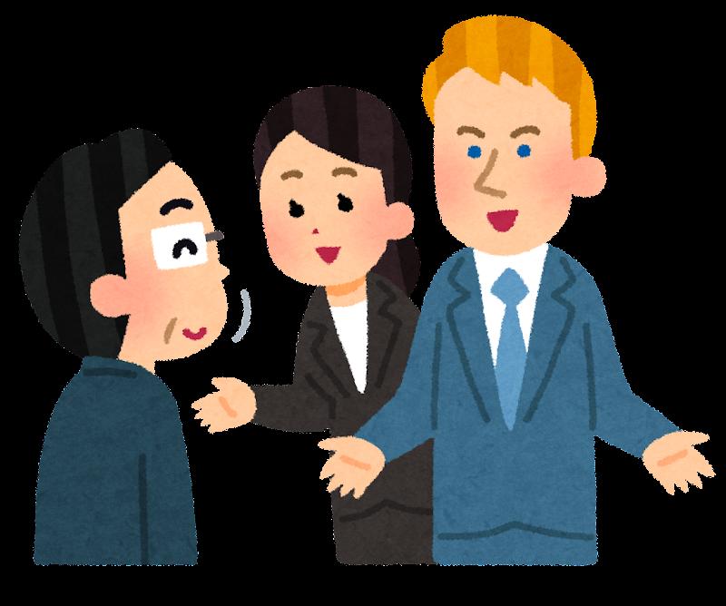 交渉を成功させるための交渉術11選|交渉に必要なポイント