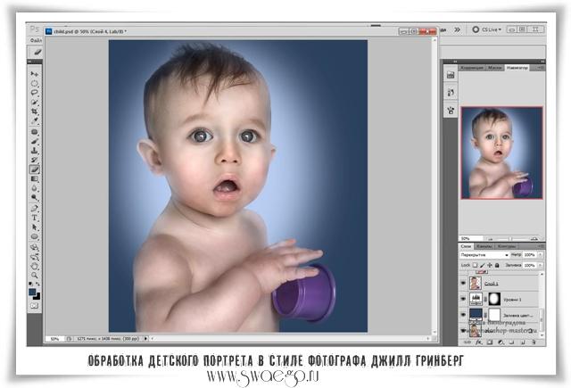Обработка детского портрета в стиле фотографа Джилл Гринберг